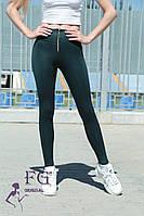 """Модные женские лосины """"Roxy"""" - норма 48, зеленый, фото 1"""