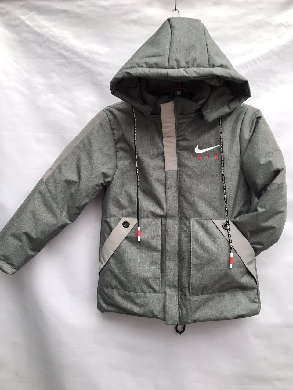 Детская куртка для мальчика AIR р. 4-8 лет опт