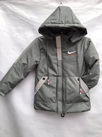 Детская куртка для мальчика AIR р. 4-8 лет опт, фото 2