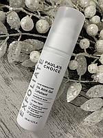 Пилинг для кожи лица с гликолиевой кислотой PAULA'S CHOICE 8% AHA Gel