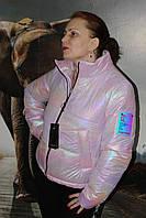 Куртка короткая цвета розовой камеи
