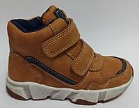 Детские демисезонные ботинки на мальчика 27-32 размер