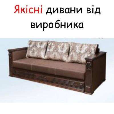 Фабричные диваны (угловые прямые трансформеры)