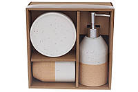 Набор для ванной (3 предмета): дозатор 380мл, стакан для зубных щеток 320мл, мыльница, цвет - бело-песочный