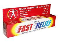 Фаст Релиф Химани-Fast Relief Himani 25 гр