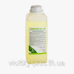 Высокоэффективное средство для дезинфекции и санитарной обработки Новохлор-Екстра