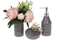 Набор для ванной (3 предмета) Bath: дозатор 350мл, стакан для зубных щеток 270мл, мыльница, цвет - серый