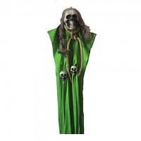 Декор для хэллоуина Висящая Смерть (75см) зеленая 7810