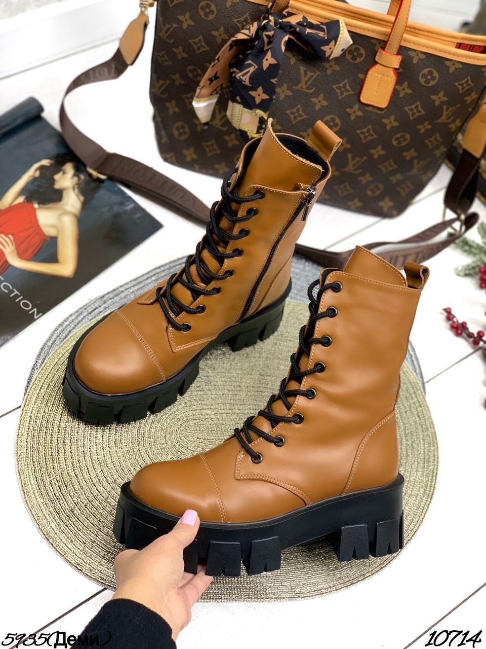 Ботинки демисезонные DOLCE на шнуровке рыжая кожа  В наличии и под заказ