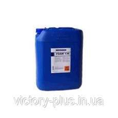 Щелочное хлорсодержащее пенное Foam Alu CL