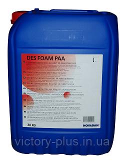 Средство моющее Des Foam PAA
