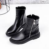 Ботинки женские Iolit черные 2969, фото 9