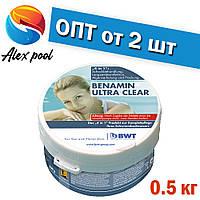 BWT Benamin Ultra Clear - Мультифункцилнальное засіб у таблетках 4 в 1, 0.5 кг