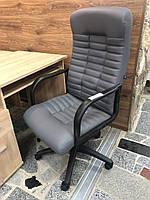 Крісло комп'ютерній ютерне BOSS