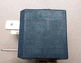 4160.562 Електромагнітний клапан CEME газової гармати MASTER BLP 16, 17, 26, 33, фото 5