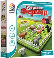 Настольная игра Smart Games Умный Фермер (SG 091 UKR)