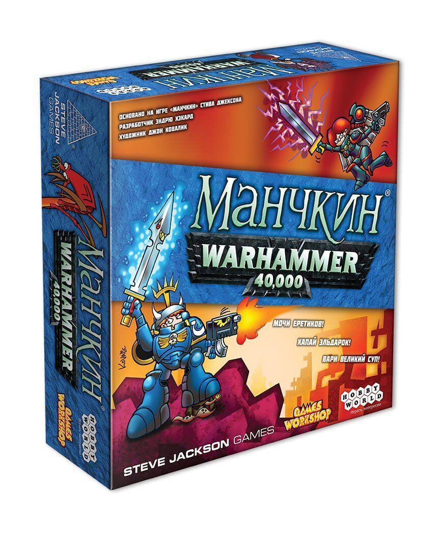 Настольная игра Hobby World Манчкин Warhammer 40,000 (915098)