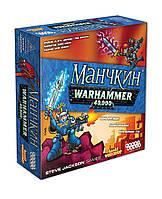 Настольная игра Hobby World Манчкин Warhammer 40,000 (915098), фото 1