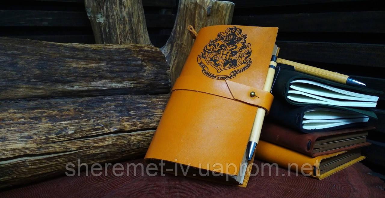 Кожаный блокнот Harry Potter,  Блокнот Гарри Поттер,  эмблема Хогвартс. (ручка из бамбука в подарок)