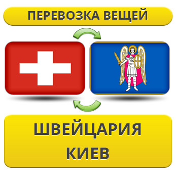 288828748_w640_h640_1.18._shvejtsa__usluga_rus.jpg
