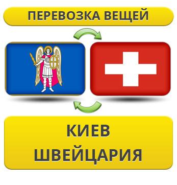 288832003_w640_h640_1.18_kiev_shve__usluga_rus.jpg
