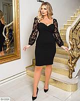 Вечернее женское приталенное платье большого размера, размеры 48-50, 52-54, 56-58
