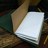 Кожаный тёмно-зеленый блокнот,  гравировка и подарочная коробка в подарок!, фото 6
