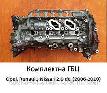Головка блока цилиндров бу Opel Vivaro 2.0 cdti 2006-2010, Опель Виваро 2.0 цдти, комплектная