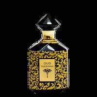 Oud Suleiman продажа цена в киеве парфюмерия мужская от