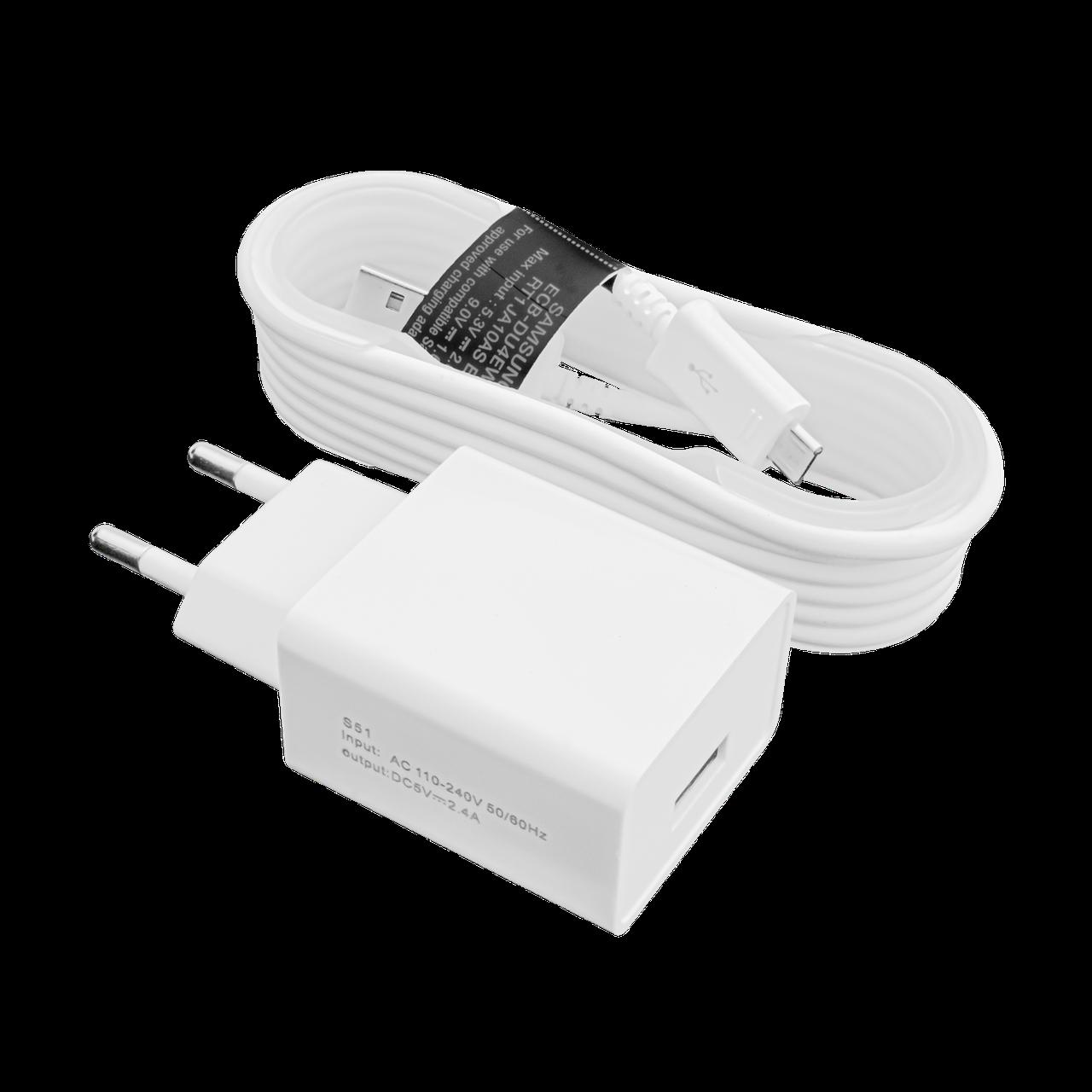Зарядное устройство LP АС-012 USB 5V 2.4A + кабель micro USB/ОЕМ 1.5 м White