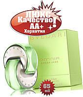 Bvlgari Bvlgari Omnia Green Jade Хорватия Люкс качество АА++ Булгари Омния Грин Джейд
