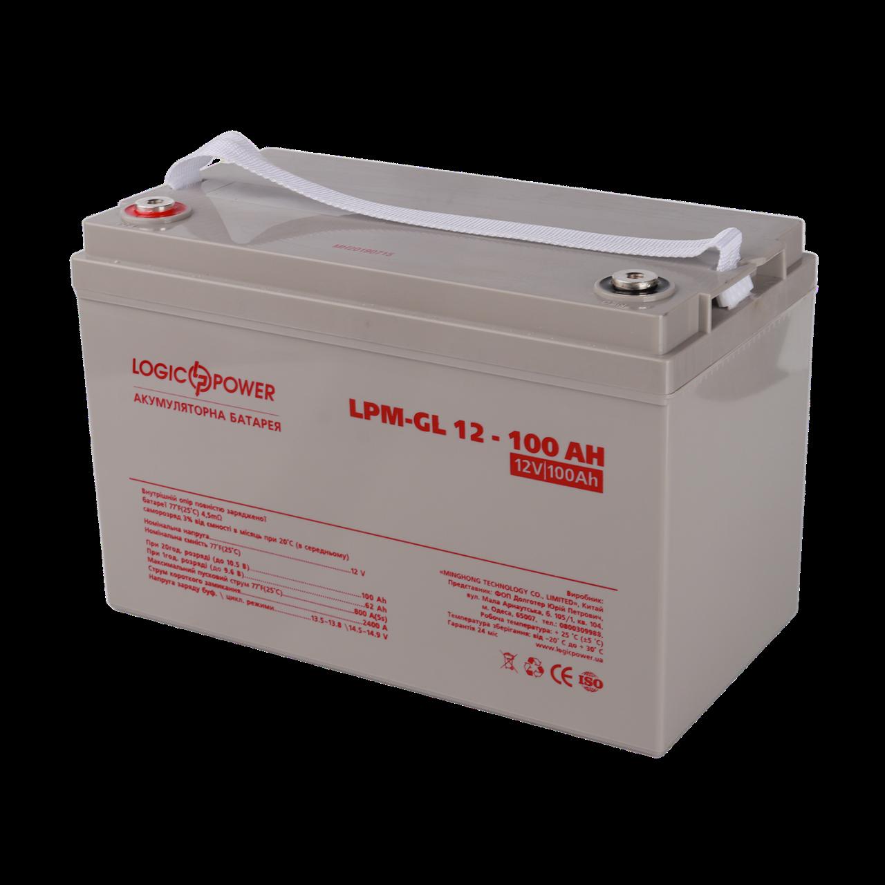 Акумулятор гелевий LogicPower LPM-GL 12 - 100 AH