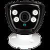 Гибридная наружная камера GreenVision GV-042-GHD-H-COA20-80 1080p, фото 2
