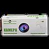 Гибридная наружная камера GreenVision GV-042-GHD-H-COA20-80 1080p, фото 5