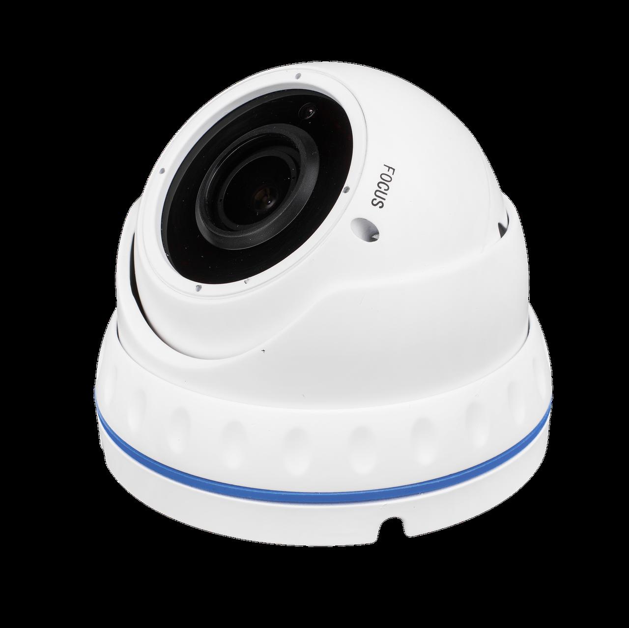 Гибридная Антивандальная наружная камера GreenVision GV-085-GHD-H-DOF40V-30