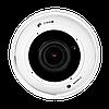 Гибридная Антивандальная наружная камера GreenVision GV-085-GHD-H-DOF40V-30, фото 3