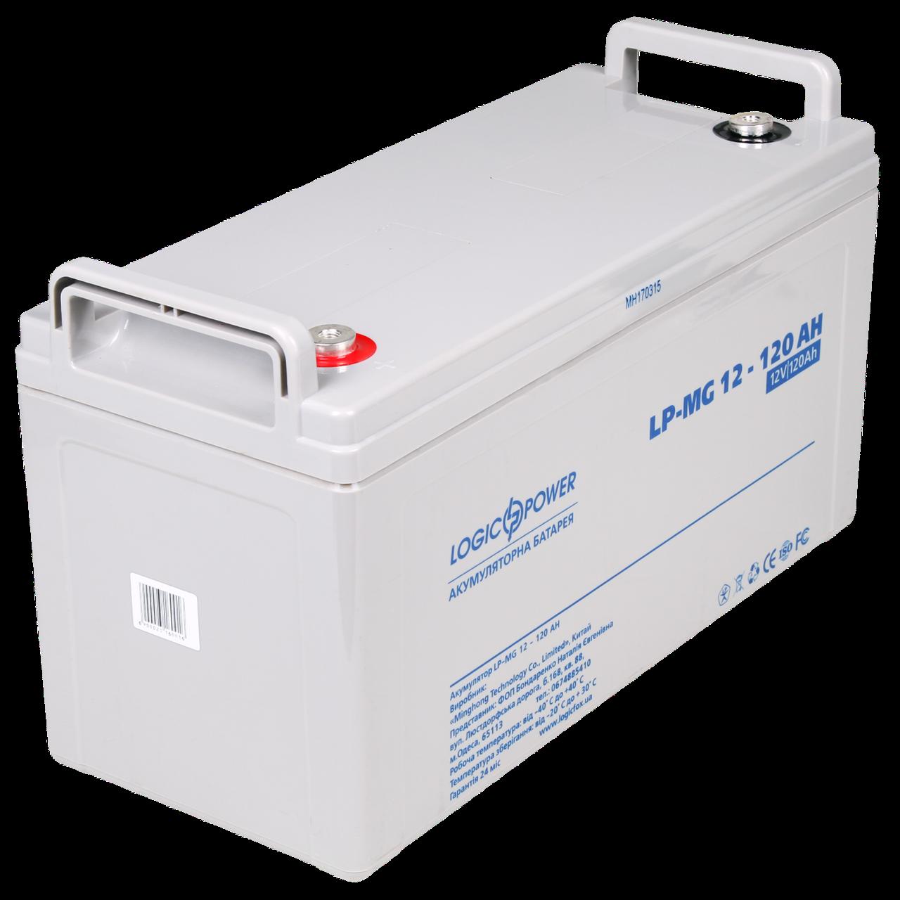 Аккумулятор мультигелевый AGM LogicPower LP-MG 12 - 120 AH