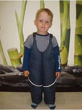 Зимний полукомбинезон  для детей 4-5 лет,  зимние  штаны на лямках