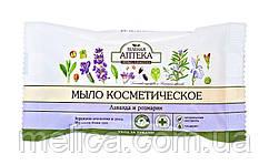 Мыло косметическое Зеленая Аптека Лаванда и розмарин - 75 г.