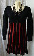 Платье женское теплое вязаное зима бренд Rainbow р.44-46 4332