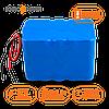 Аккумулятор LP Li-ion 18650 12V-13.6 Ah (12-14 Ah) (BMS 10A), фото 5