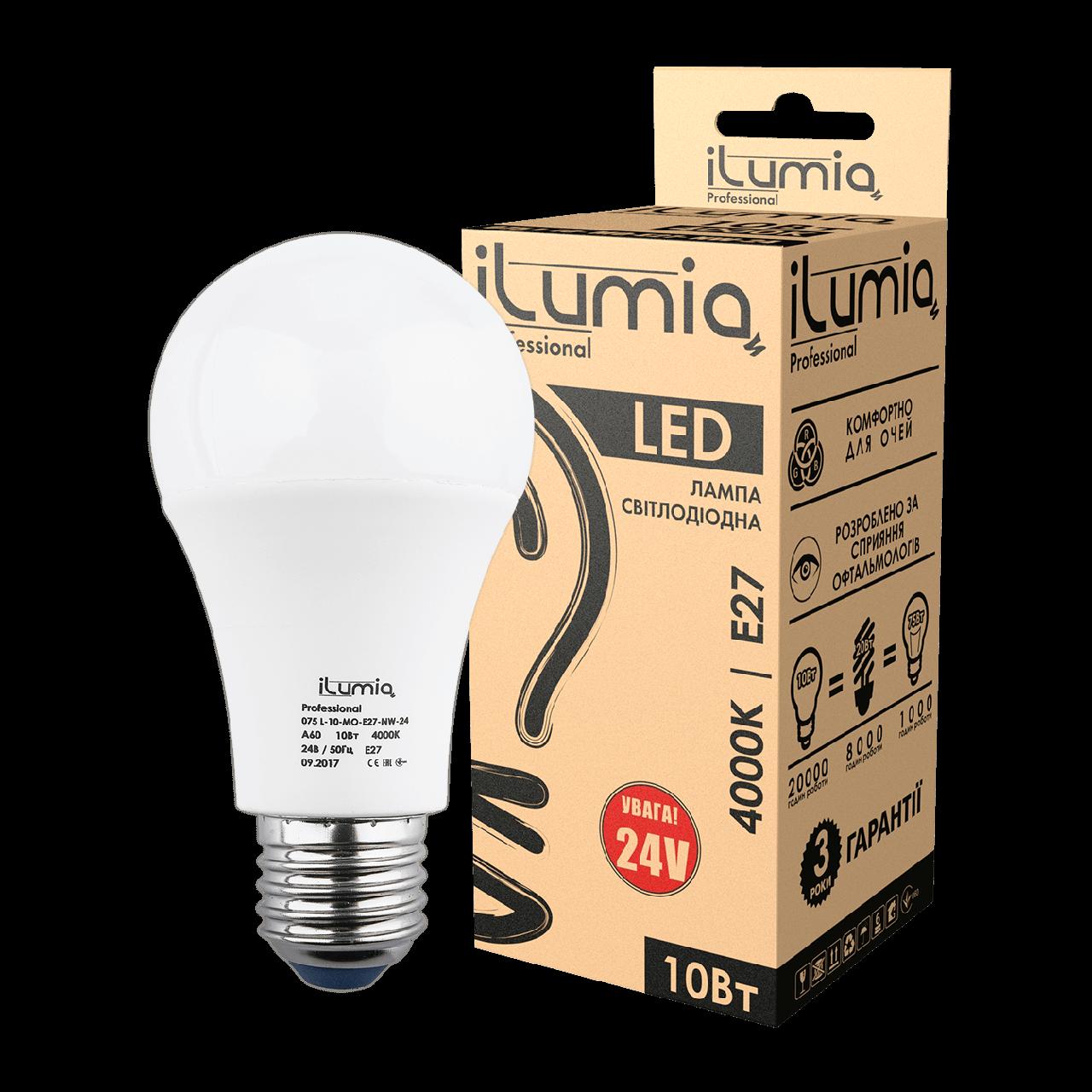 LED лампа Ilumia низковольтная 10W 24V Е27 A60 4000К нейтральный 1000Lm (075)