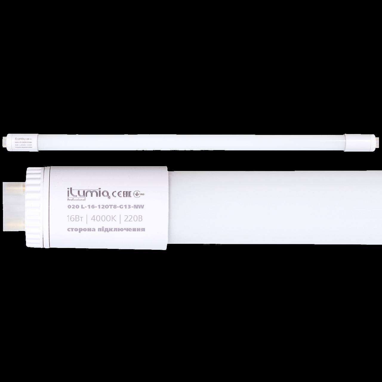 LED лампа Ilumia 16W G13 T8 1200mm 4000К нейтральный 1600Lm (020)
