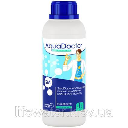 Засіб для видалення вапняного нальоту AquaDoctor SM StopMineral (1л)