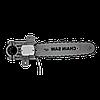 Набор скоб цепной пилы 11.5 дюйма для 100.125.150 угловой шлиф машины  PRACMANU DJ11, фото 3