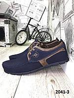 Мокасини чоловічі нубук сині на шнурках, фото 1
