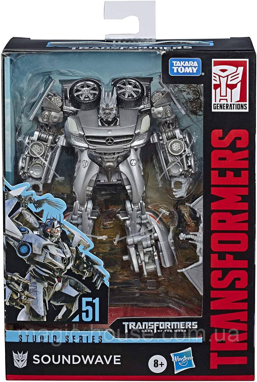 Transformers Саундвейв Оригинал Studio Series 51 Deluxe Soundwave