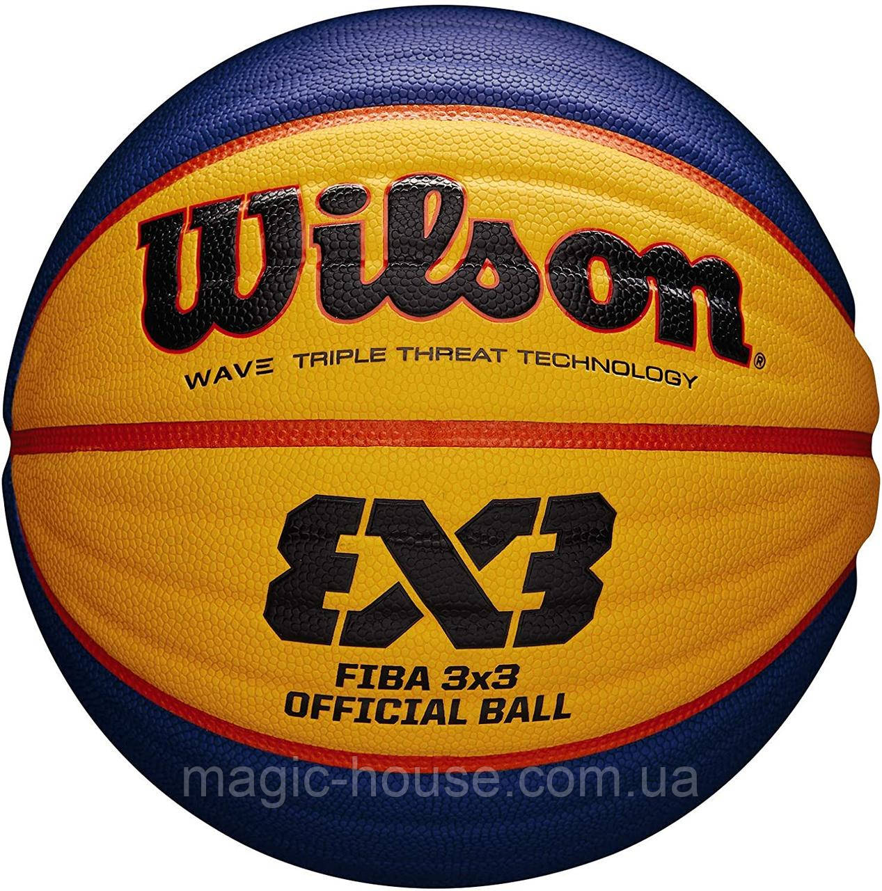 Wilson FIBA 3x3 Official Game Basketball М'яч вілсон баскетбольний розмір 6 ОРИГІНАЛ