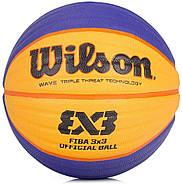Wilson FIBA 3x3 Official Game Basketball М'яч вілсон баскетбольний розмір 6 ОРИГІНАЛ, фото 3