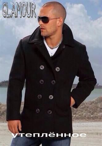 Мужское пальто на синтепоне , фото 2